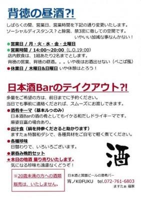 IMG_3795_2.JPG